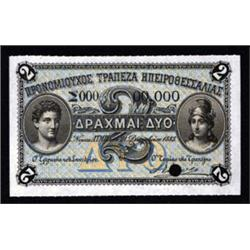 National Bank of Greece, 1885 Bradbury, Wilkinson Issue Trial Color Specimen Banknote.