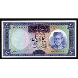 Bank Markazi Iran, 1969 ND Issue Color Trial.