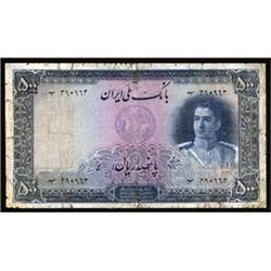 Kingdom of Iran, Bank Melli Iran, 1933-34 Issue Pair.