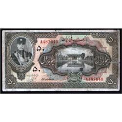 Bank Melli Iran, 1932 Issue.