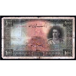 Bank Melli Iran, 1944 Issue.