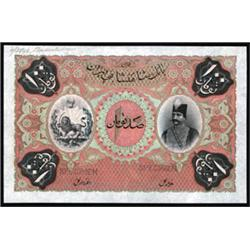 Imperial Bank of Persia, 1890 Second Issue Specimen Banknote.