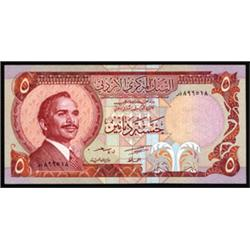 Central Bank of Jordan, Third Issue.