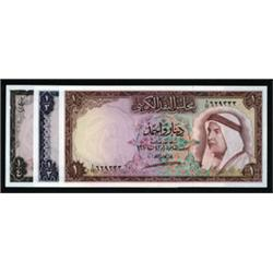 Kuwait Currency Board Banknote Trio.