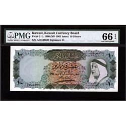 Kuwait Currency Board Exceptional High Grade Banknote.