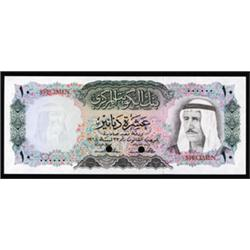 Central Bank of Kuwait,  Trial Color.