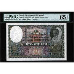 Government of Nepal, 1951 ND Second Issue.
