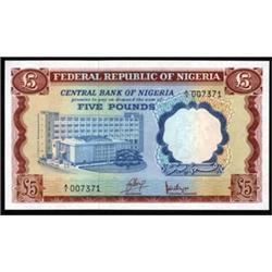 Central Bank of Nigeria, 1968 ND Issue Specimen Quartet.