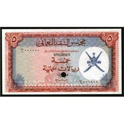 Oman Currency Board, 1973 ND Issue Trial Color.