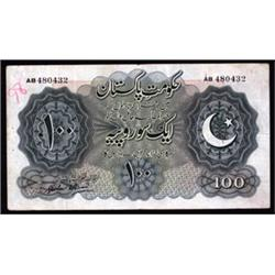 Government of Pakistan, 1948-49 ND Issue.