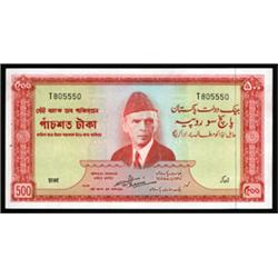 State Bank of Pakistan, 1957-66 ND Issue.