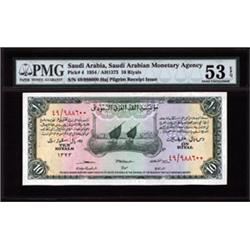 Saudi Arabian Monetary Agency,1954 Haj Pilgrim Issue.
