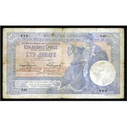 Banque Nationale Privilegiee Du Royaume De Serbie, 1893 and 1905 Issues.