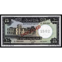 Bank of Sudan Specimen Banknote.