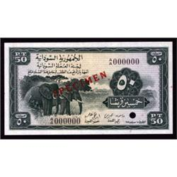 Sudan Currency Board Specimen Banknote.