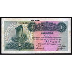 Banque De Syrie Et Du Liban, 1939 Issue.