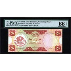 United Arab Emirates Currency Board Banknote, Second of 2 Sequential Notes.