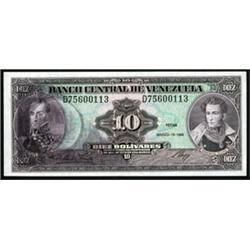 Banco Central De Venezuela Error Banknote.