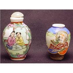 Lot Of 2 Vintage Snuff Bottles - One Marked Occupi