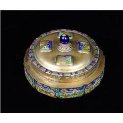 A 20th Century Chinese Enameled Brass and Glass Lidded Box.