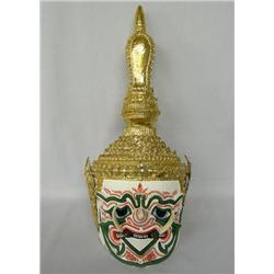 Balinese Parade Headdress