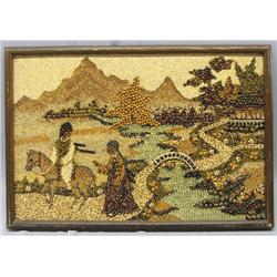 1965 Korean Agricultural Seed Art