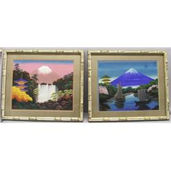 2 Japanese Framed Pictures Of Mount Fuji