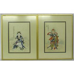 Pr Oriental Water Colors On Rice Paper