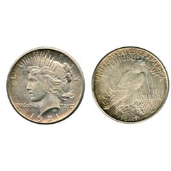 PEACE DOLLAR.  1921.  Mint State-63.