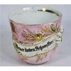 IMPERIAL GERMAN COMMEMORATIVE CUP - RAISED DECORAT