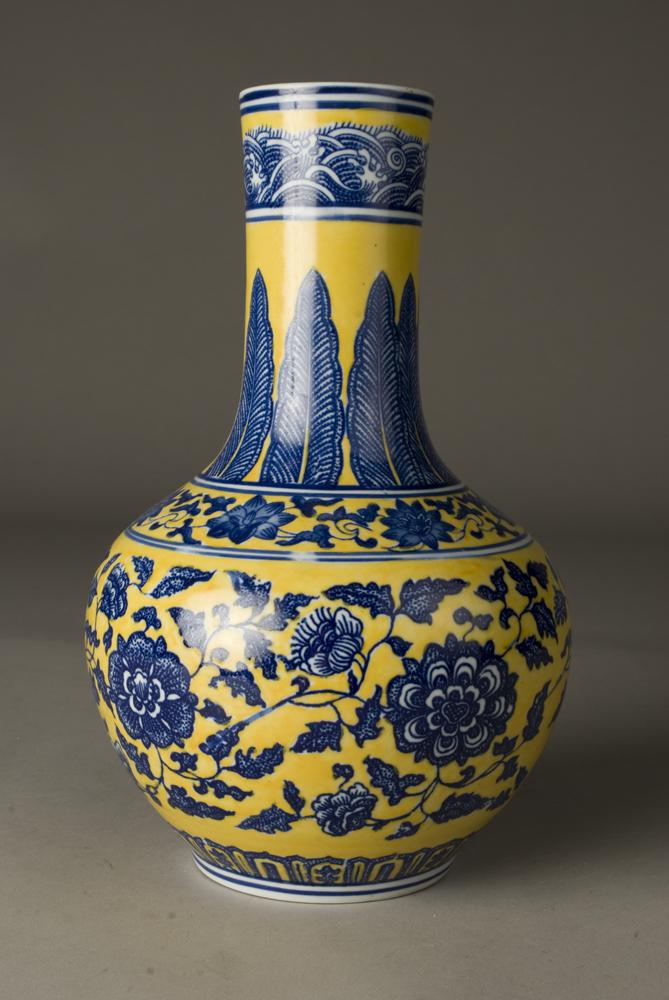 Blue And Yellow Bathroom Decor: Chinese Ming Style Blue & Yellow Porcelain Vase