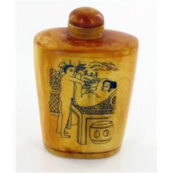 Kamasutra Chinese Bone Snuff Bottle  (CLB-560)