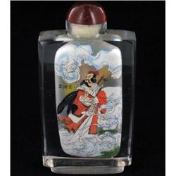 Heavy Blown Glass Chinese Snuff Bottle (CLB-576)