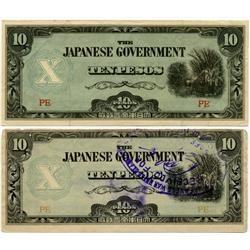 1943 WW2 Japanese Occupation 10 Pesos pair  (COI-1025)