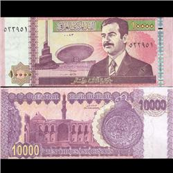2002 Iraq Last of Saddam Scarce 10000 Dinar Crisp Unc Note (COI-3716)
