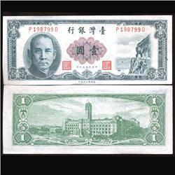 1961 Taiwan 1 Yuan Crisp Unc Note (COI-3720)