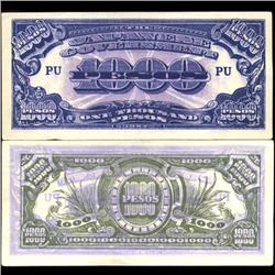 1945 Philippines 1000 Pesos Japanese Occupation Crisp Unc Note (COI-3820)