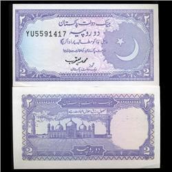 1985 Pakistan Scarce 2 Rupee Crisp Unc Note (CUR-05637)