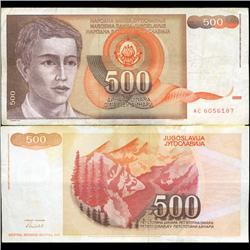 1991 Yugoslavia 500 Dinara Scarce Hi Grade Note (CUR-05684)
