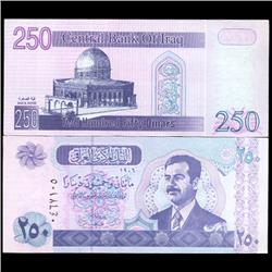 2002 IRAQ 250 Dinars Crisp Unc Note (CUR-05761)