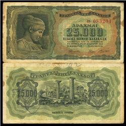 1943 Greece 25000 Drachma Hi Grade Note (CUR-06090)