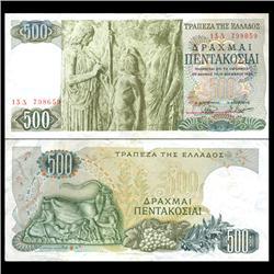 1968 Greece 500 Drachma Hi Grade Note SCARCE (CUR-06096)