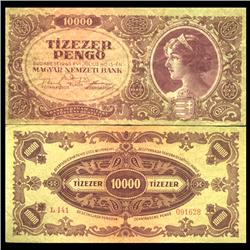 1945 Hungary 10000 Pengo Note Hi Grade Scarce Type 2 (CUR-06115)