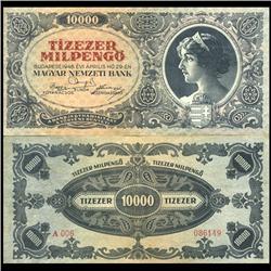 1946 Hungary 10000 Pengo Note Hi Grade Scarce Type 1 (CUR-06118)