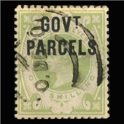 1887 RARE British 1s Victoria Official Stamp Hi Grade (STM-0151)