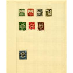 1940s Israel & Palestine Hand Made Stamp Collection Album Page 8 Pieces (STM-0271)