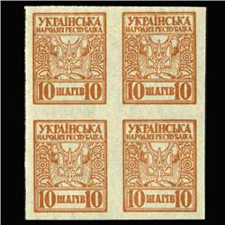 1918 Ukraine 10 Shahiv Postage Stamp Imperforate Mint Block of 4 (STM-0359)