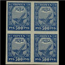 1921 RARE Early Soviet 500 Ruble Mint Postage Stamp Imperforate Block of 4 (STM-0340)