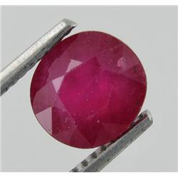 2.25ct Ruby Oval Red Afghanastan (GEM-17975)