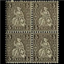 1881 RARE Switzerland 5c Mint Postage Stamp Block of 4 (STM-0318)